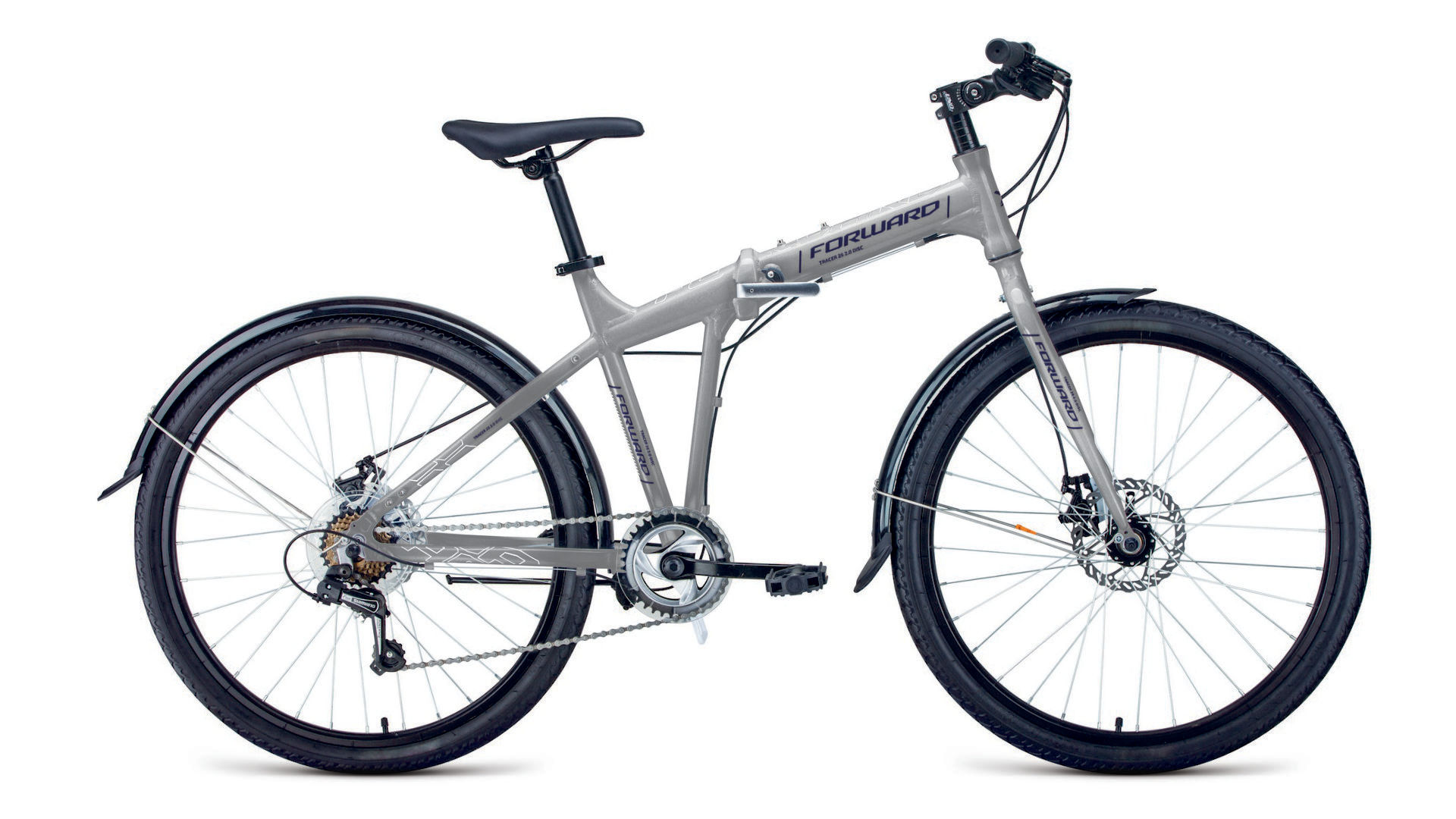 Велосипед Forward Tracer 26 2.0 disc (2020)
