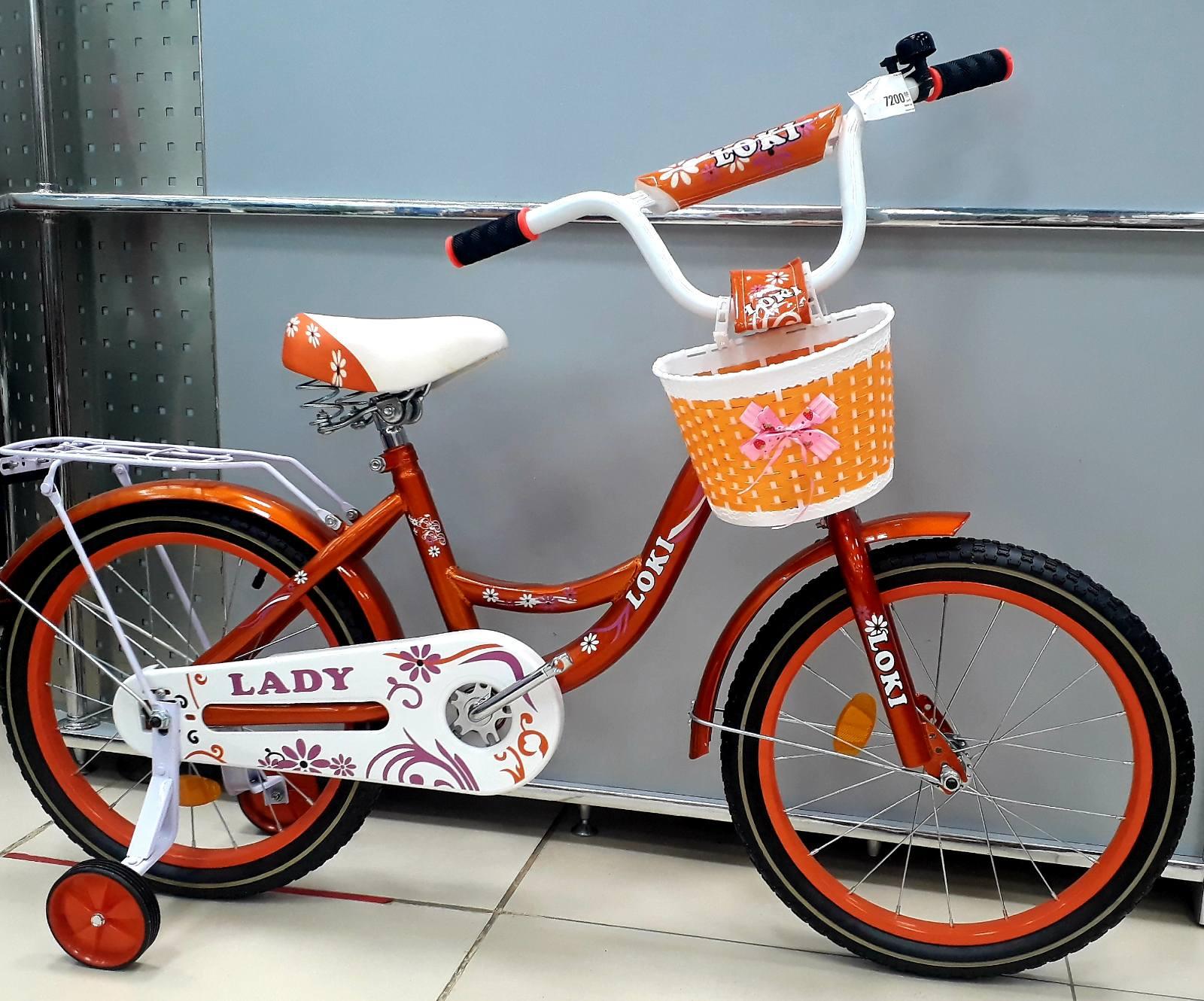 Велосипед Loky lady 18 оранжевый