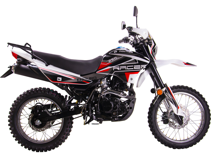 Panther RC250GY-C2